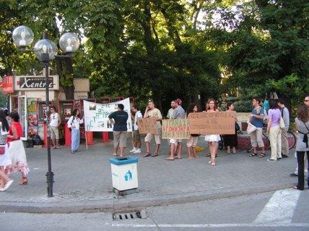 Протест, Варна,20.07.07